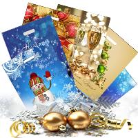 Новый Год уже совсем скоро! Спешите приобрести красочные и недорогие новогодние пакеты